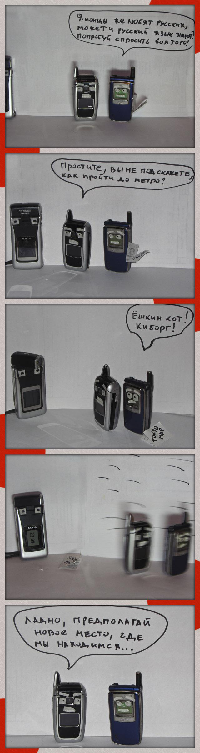 #MobileBackground выпуск 18