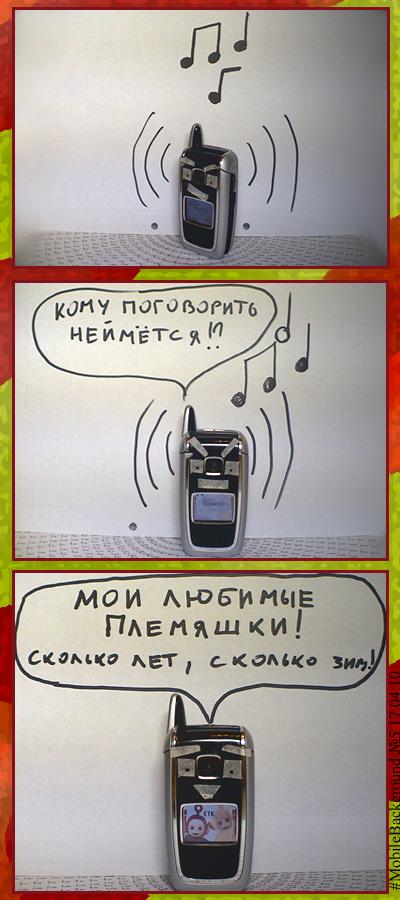 #MobileBackground выпуск 5